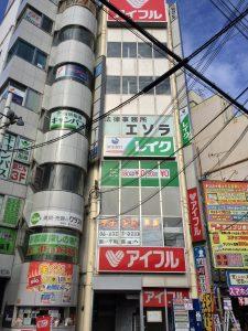 大阪・淡路駅前の法律事務所エソラ