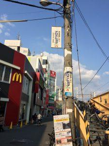 東淀川駅から法律事務所エソラ